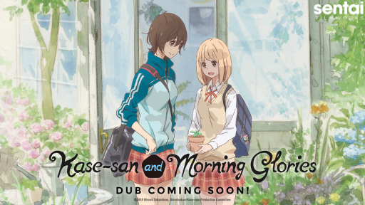 Kase and Yamada look at a potted plant.