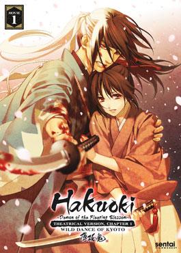 Hakuoki Theatrical Chapter 1