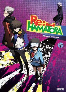 RE: HAMATORA