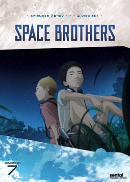 Space Brothers Collection 7]
