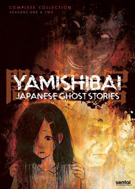 Yamishibai - Japanese Ghost Stories