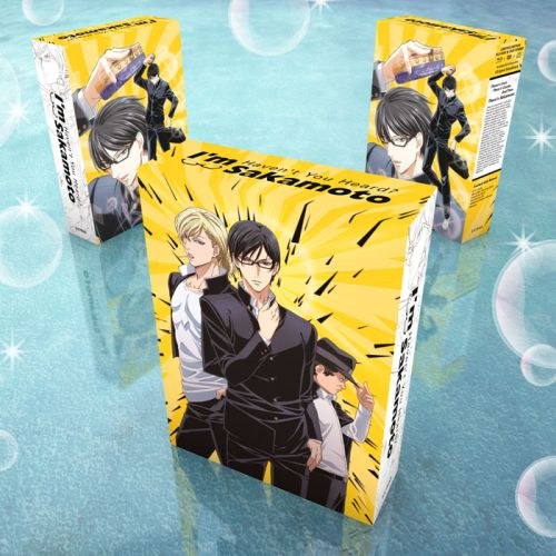 Haven't You Heard? I'm Sakamoto Extras Box