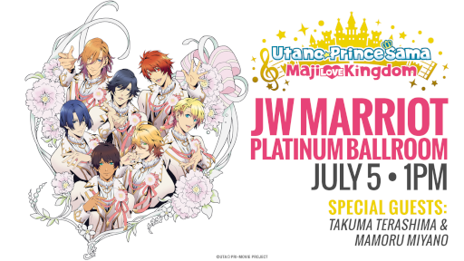 Utano Princesama Maji LOVE Kingdom movie information