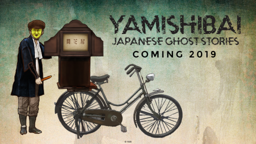Yamishibai English dub coming in 2019
