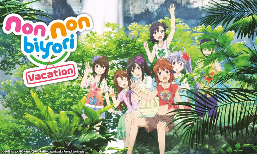 non-non-biyori-vacation-sentai-870x520.j