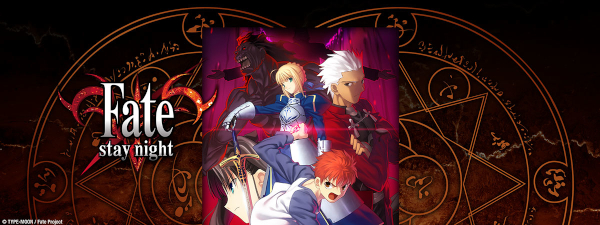 The Fate/Stay Night logo with the main characters.