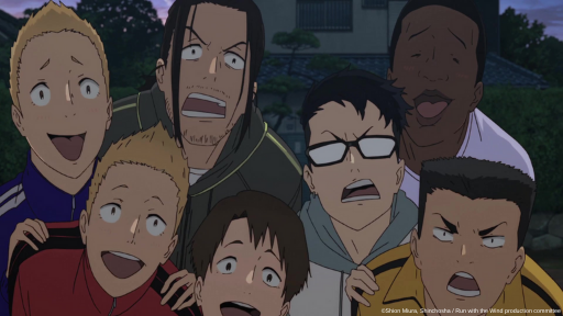 Jota, Joji, Nico, King, Musa, Shindo and Yuki from Run with the Wind react as they look towards the camera.
