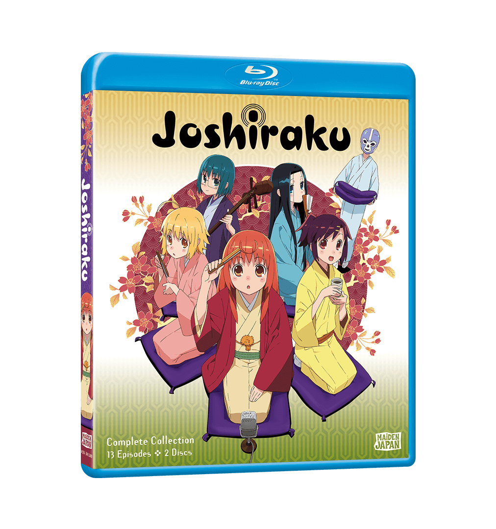 A picture of the Joshiraku Complete Collection Blu-ray.