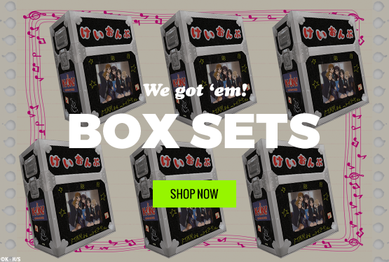 Limited Edition Premium Box Sets