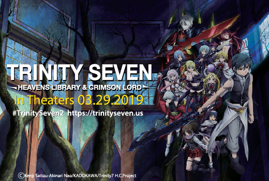 Trinity Seven - In Theaters This March!
