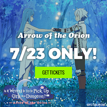 Catch Arrow of the Orion in theatres ONLY on July 23!