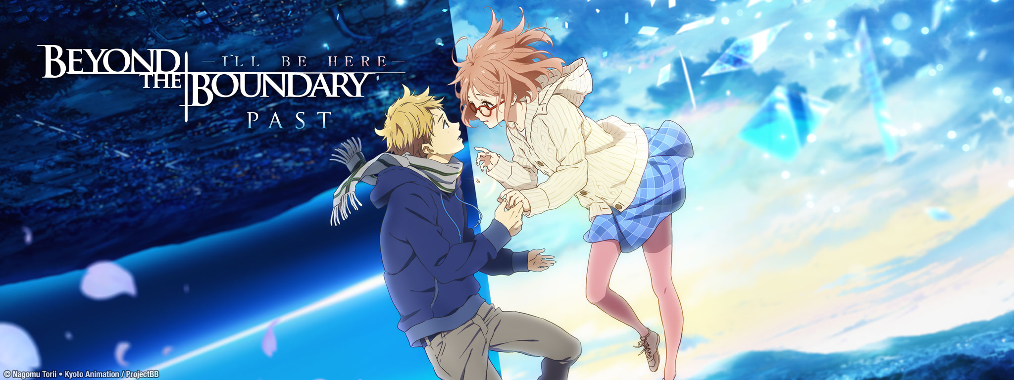 Beyond the Boundary -I'LL BE HERE-: Past