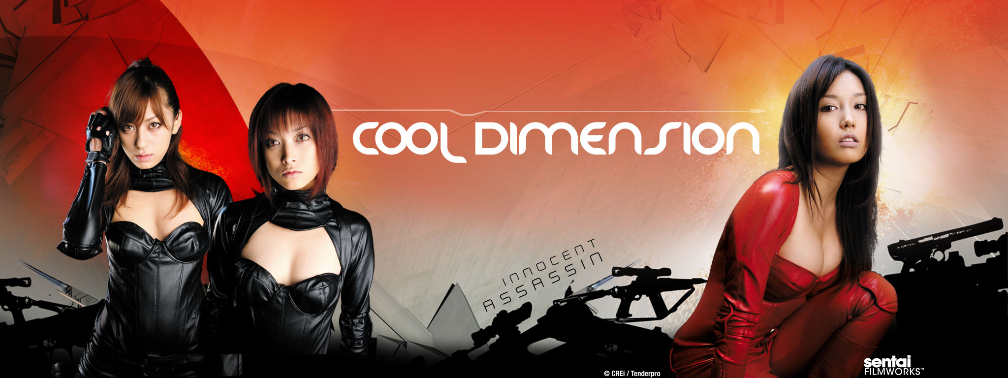 Cool Dimension
