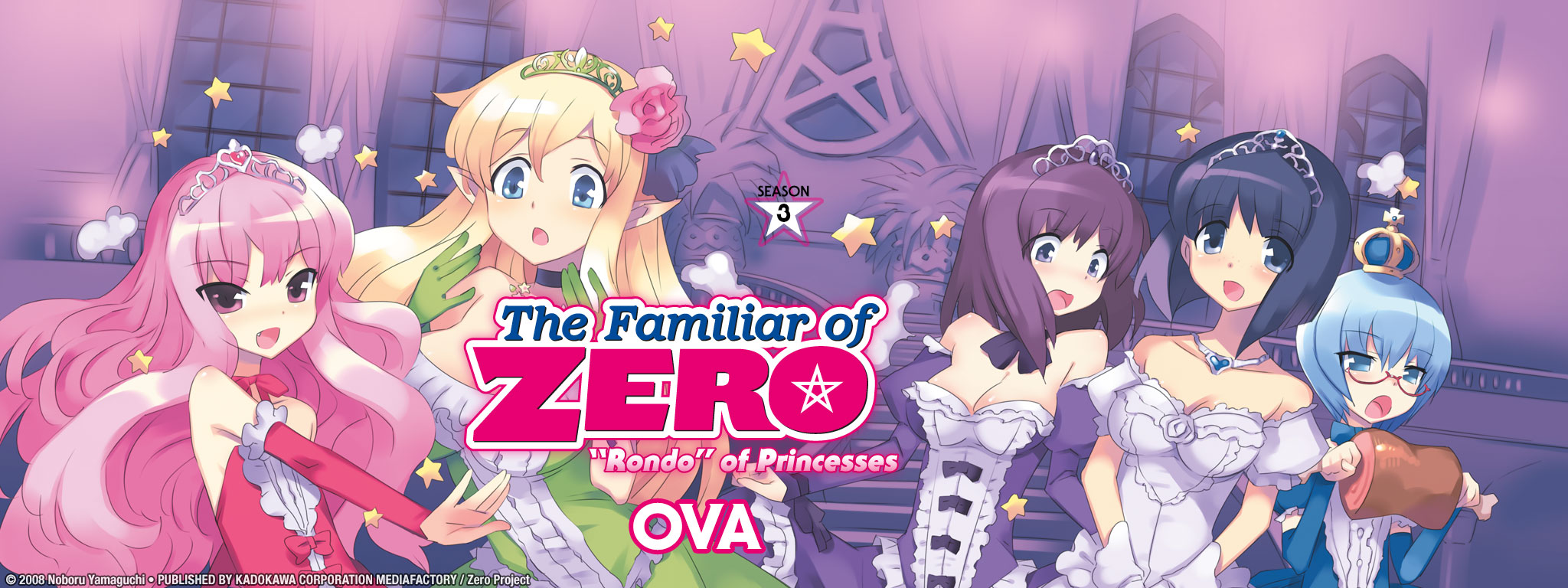 "The Familiar of Zero: ""Rondo"" of Princesses OVA"