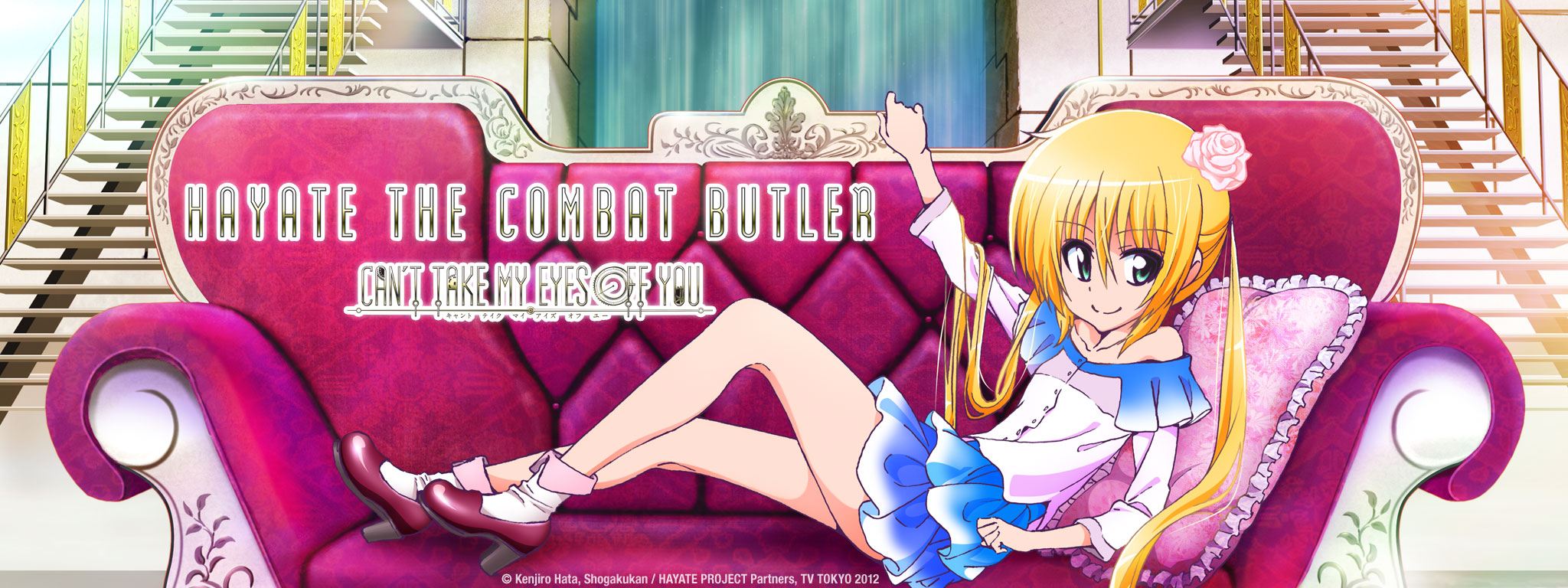 Hayate the Combat Butler! Can't Take My Eyes Off You