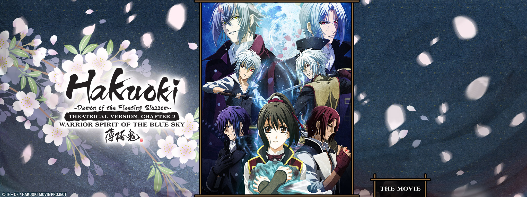 Hakuoki - Theatrical Version, Chapter 2: Warrior Spirit of the Blue Sky