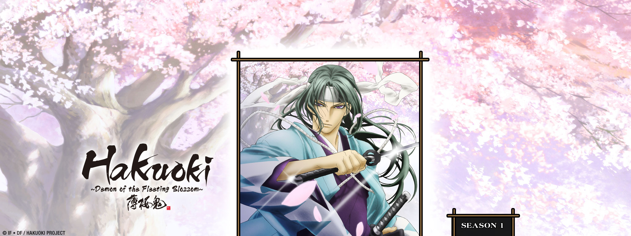 Hakuoki ~Demon of the Fleeting Blossom~