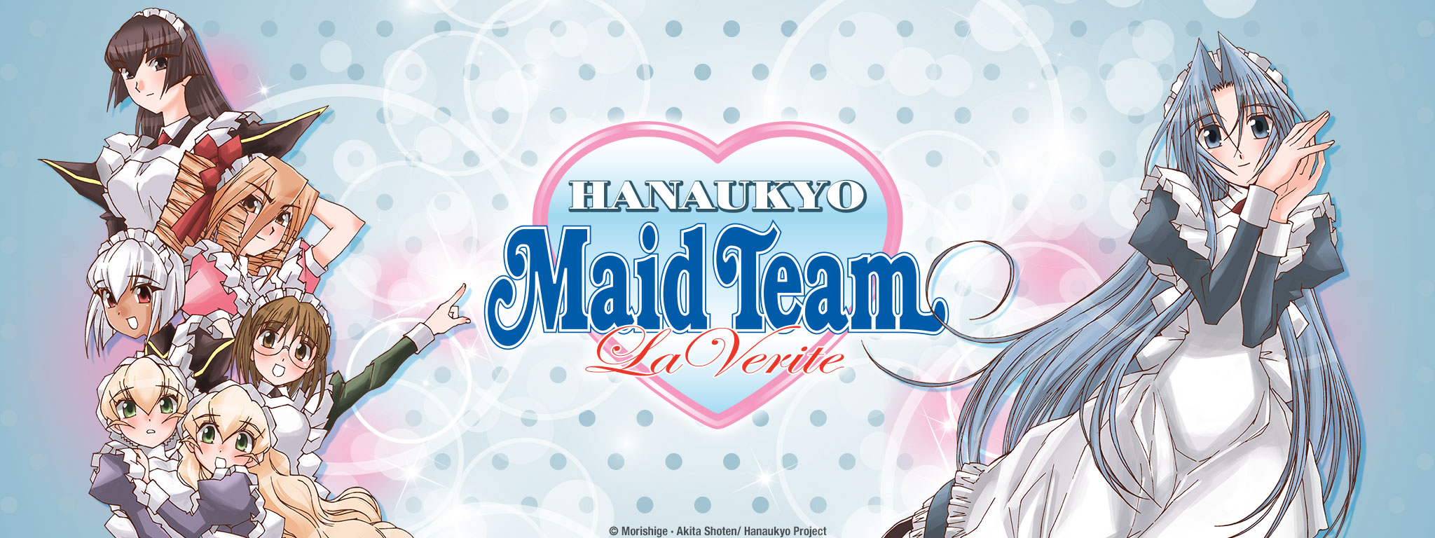 Hanaukyo Maid Team: La Verite