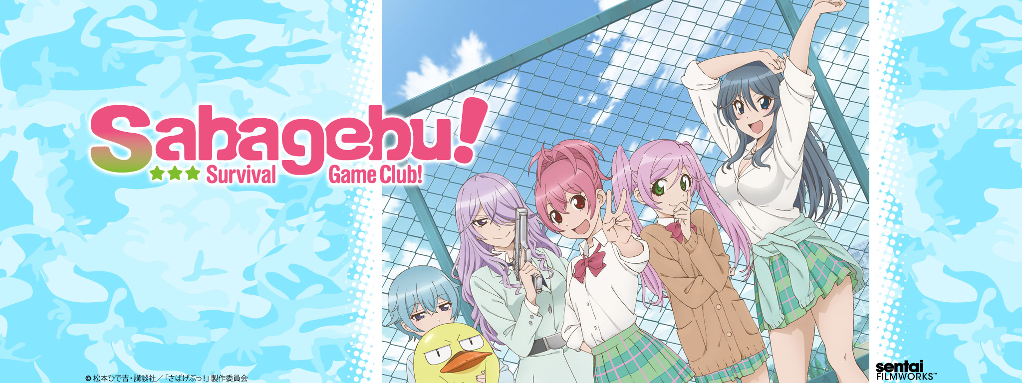 Sabagebu! Survival Game Club