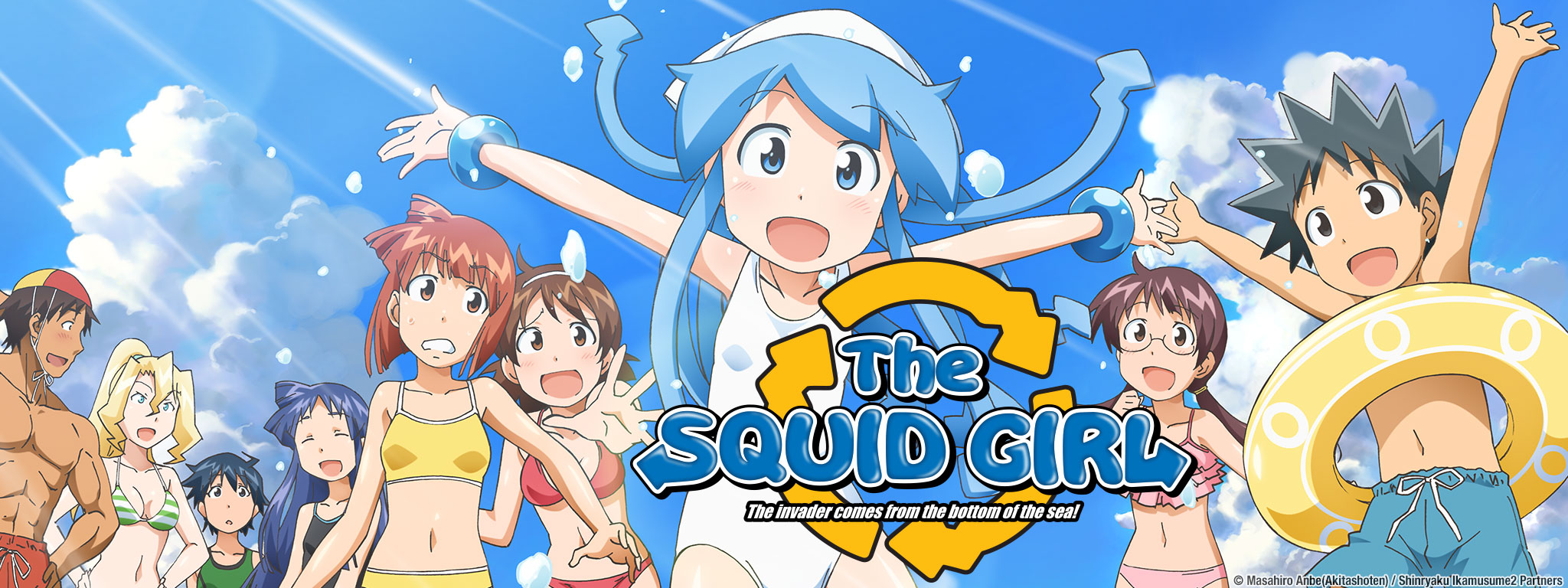 Squid Girl 2