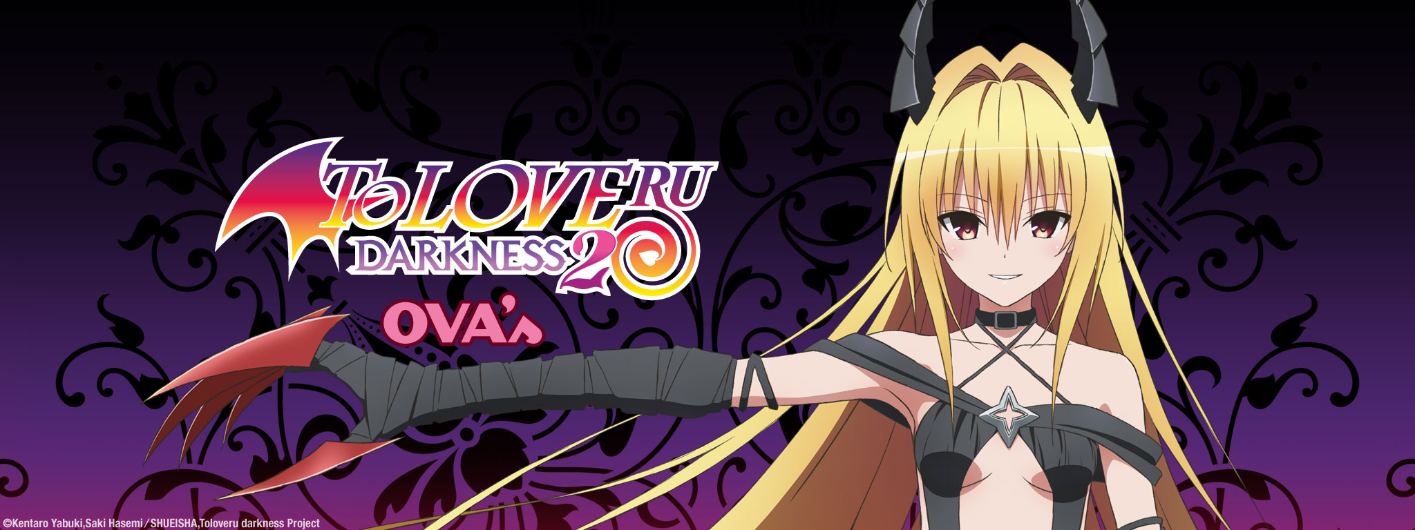 To loveru Darkness 2 OVA
