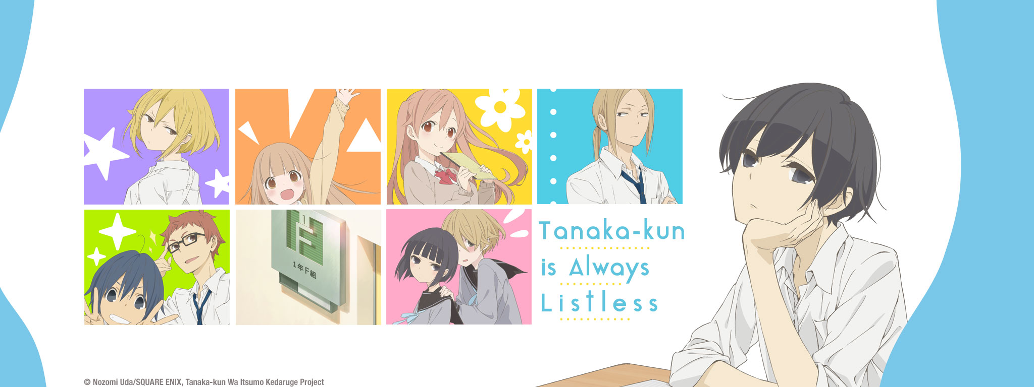 Tanaka-kun is Always Listless