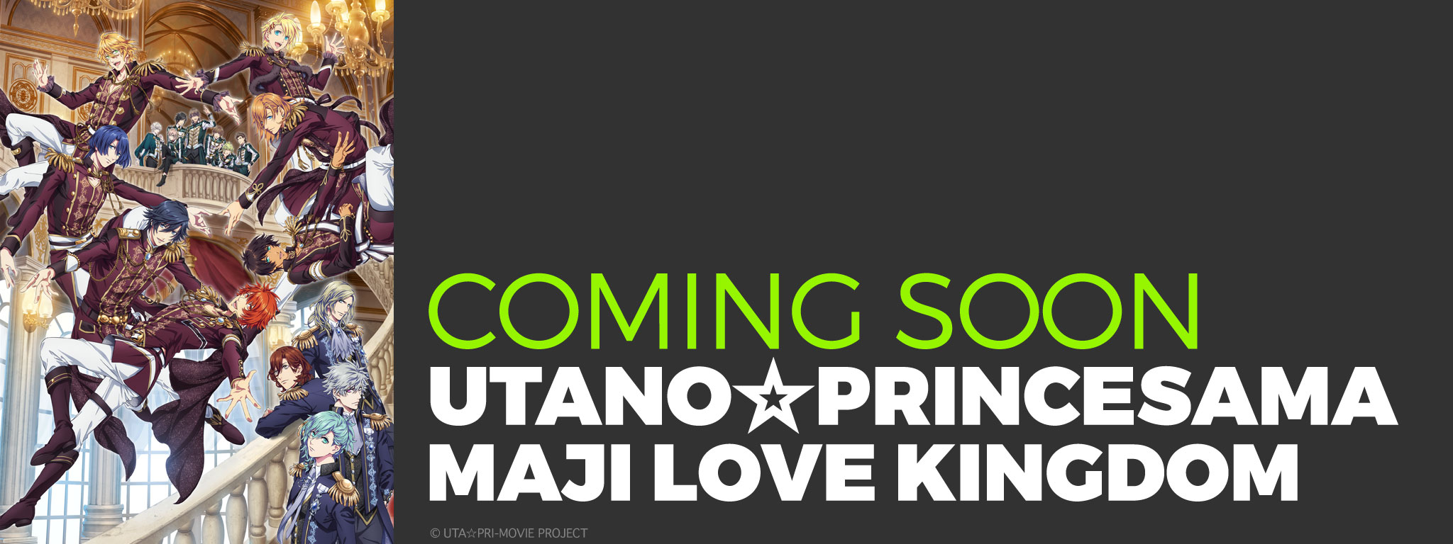 Utano Princesama Maji LOVE Kingdom