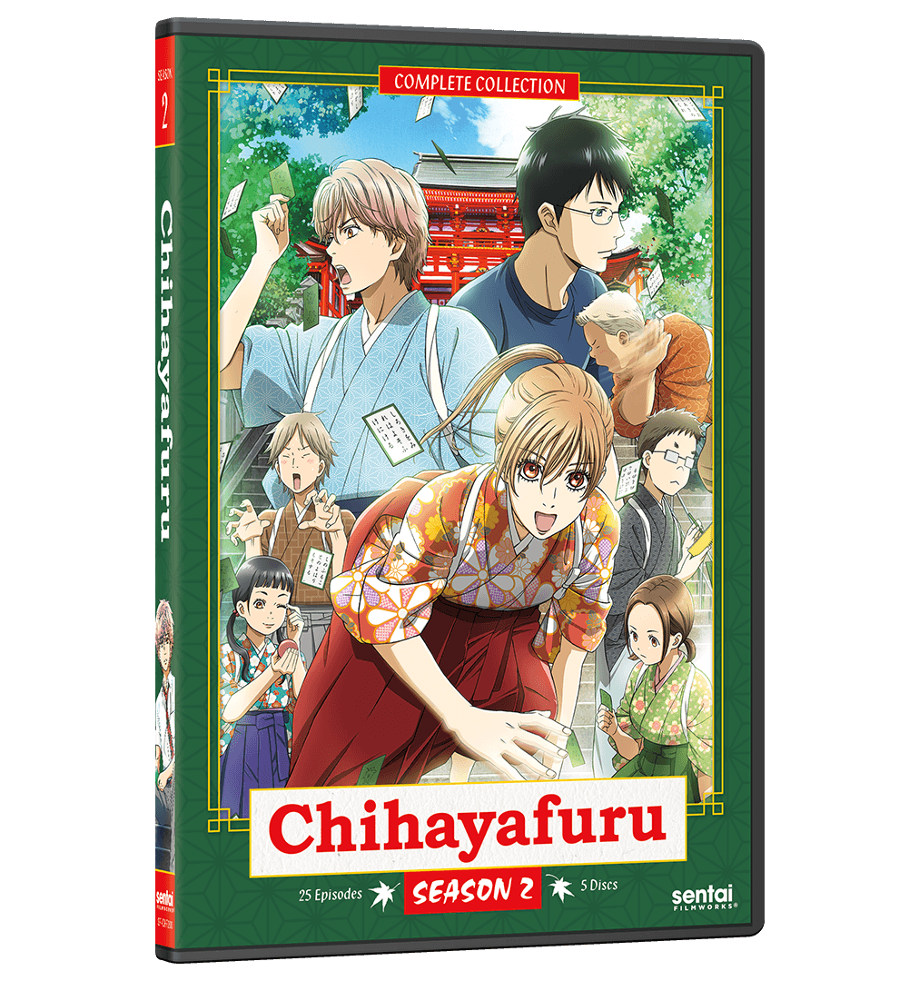 Chihayafuru 2 Complete Collection