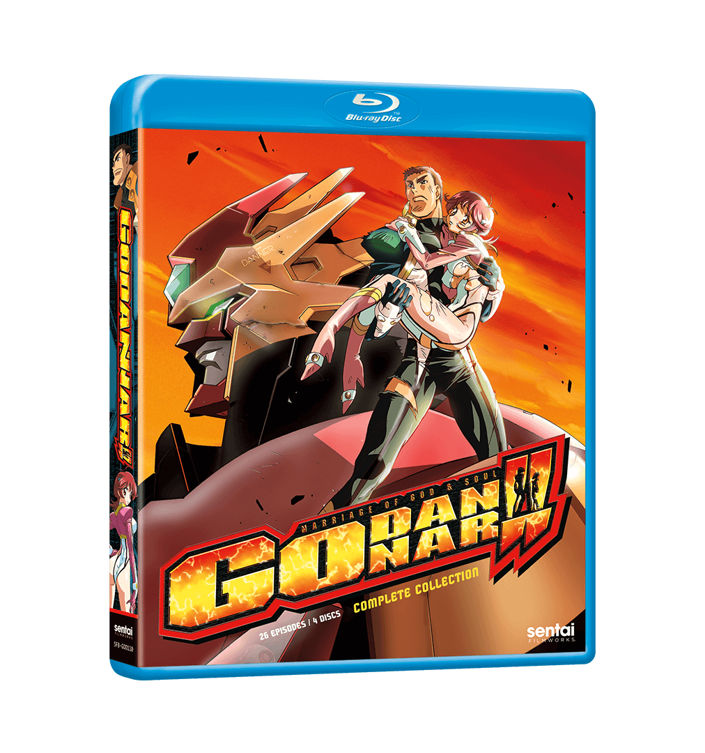 GODANNAR Complete Collection Blu-ray