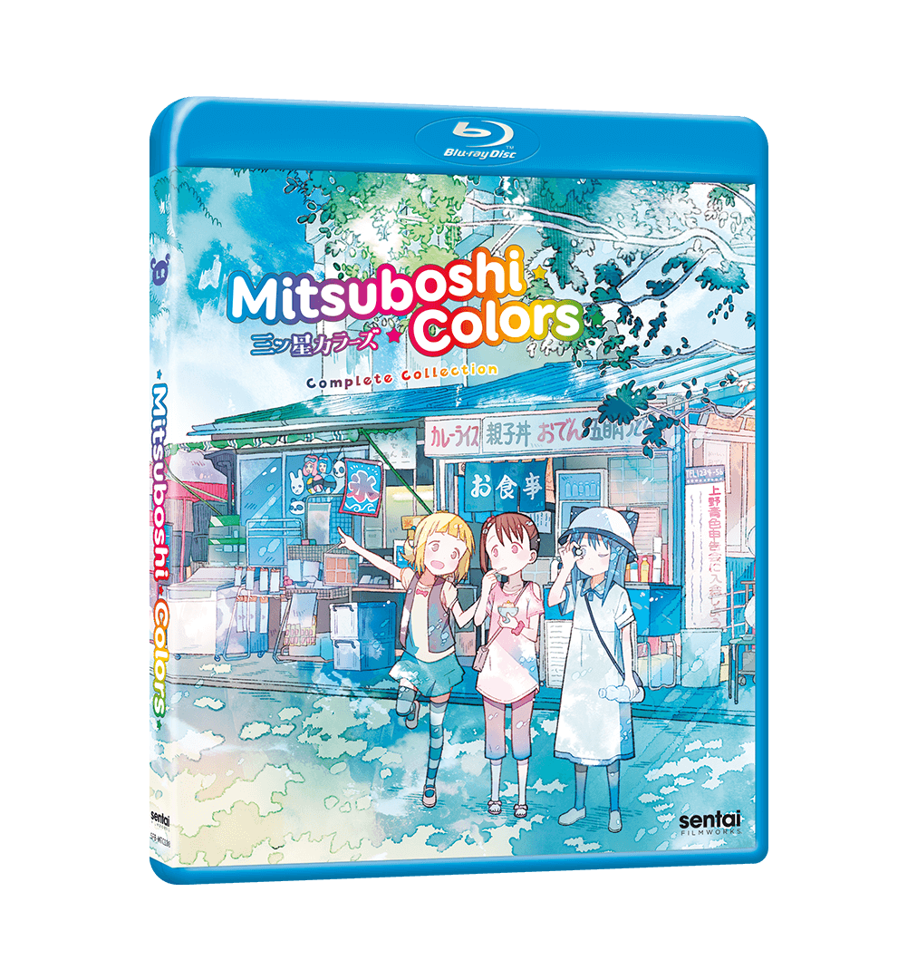 Mitsuboshi Colors Complete Collection