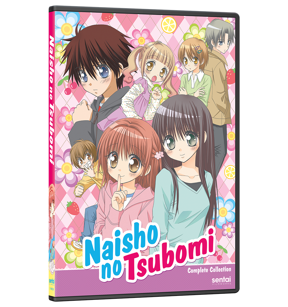 Naisho no Tsubomi Complete Collection